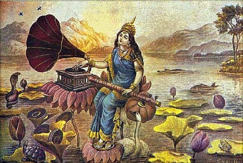 Saraswati_Devi.png